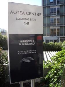 Pylon and Plinth for AOTEA Centre